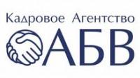 Логотип (торговая марка) ОООКадровое агентство АБВ