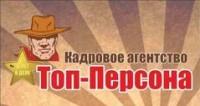 Логотип (торговая марка) Топ-персона