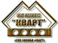 Логотип (торговая марка) спб змкжби кварт