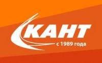 Логотип (торговая марка) Группа компаний КАНТ