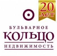 Логотип (торговая марка) ОООКомпания Бульварное кольцо