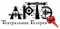 Логотип (торговая марка) ОООАРТЭ Театральная Галерея