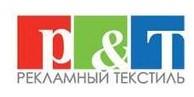 Логотип (торговая марка) ОООРекламний текстиль
