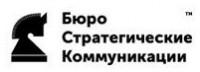 Логотип (торговая марка) Бюро Стратегические Коммуникации