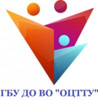 Логотип (торговая марка) ГБУ ДО ВО ОЦТТУ