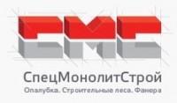 Логотип (торговая марка) СпецМонолитСтрой
