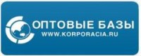 Логотип (торговая марка) ООО Оптовые Базы