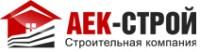 Логотип (торговая марка) ООО АЕК-СТРОЙ