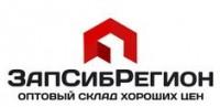 Логотип (торговая марка) ООО ЗапСибРегион, ТД