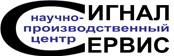 Логотип (торговая марка) ООО Сигнал-Сервис, НПЦ