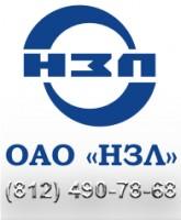 Логотип (торговая марка) ОАО Невский завод
