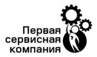 Логотип (торговая марка) ООО Первая сервисная компания