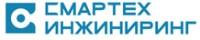Логотип (торговая марка) ООО Смартех Инжиниринг