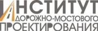 Логотип (торговая марка) ОООИнститут Дорожно-Мостового Проектирования