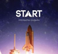 Логотип (торговая марка) START.RU