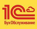 Логотип (торговая марка) 1С:БухОбслуживание ФинСервис