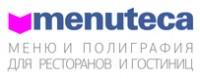 Логотип (торговая марка) Menuteca