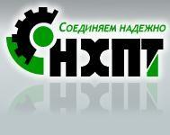 Логотип (торговая марка) ОООНХПТ