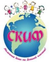 Логотип (торговая марка) ОООСкиф