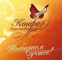 Логотип (торговая марка) ОАОКонфа