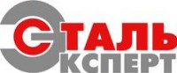Логотип (торговая марка) ОООСталь-Эксперт