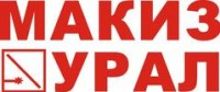 Логотип (торговая марка) Макиз-Урал, (ИП Присяжный)