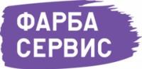 Логотип (торговая марка) Фарба Сервис, COOO