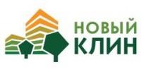 Логотип (торговая марка) ООО Новый Клин