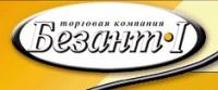 Логотип (торговая марка) Арка, Торговая компания