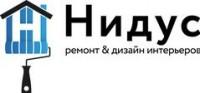 Логотип (торговая марка) ОООНидус