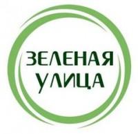 Логотип (торговая марка) ОООЗеленая улица
