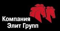 Логотип (торговая марка) Компания Элит Групп