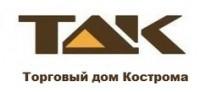 Логотип (торговая марка) ОООГлавСнаб