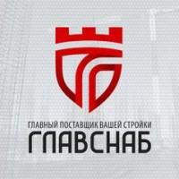 Логотип (торговая марка) АОГЛАВСНАБ