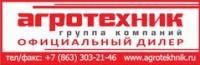 Логотип (торговая марка) ОООАгротехник