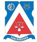 Логотип (торговая марка) ГБУ Жилищник Савеловского района