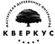 Логотип (торговая марка) ОООКВЕРКУС
