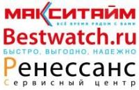 Логотип (торговая марка) Bestwatch.ru