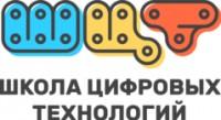 Логотип (торговая марка) ОООШкола цифровых технологий