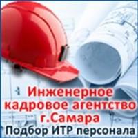 Логотип (торговая марка) ОООКадровое агентство Евгения Манякова