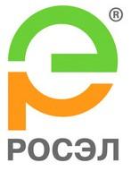 Логотип (торговая марка) РОСЭЛ