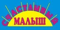 Логотип (торговая марка) ОООСчастливый малыш