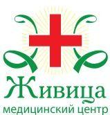 Логотип (торговая марка) Живица +