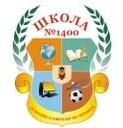 Логотип (торговая марка) Общ. орг.ГБОУ Школа 1400