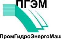 Логотип (торговая марка) ОООПГЭМ