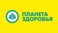 Логотип (торговая марка) Планета здоровья