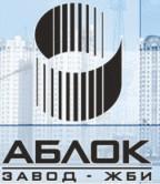 Логотип (торговая марка) АБЛОК