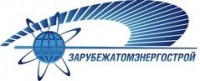 Логотип (торговая марка) АО «ВПО «ЗАЭС»