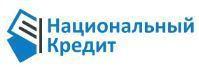 Логотип (торговая марка) ООО «Национальный кредит» Москва