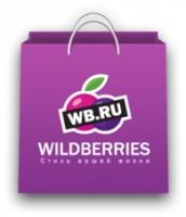 Логотип (торговая марка) WILDBERRIES